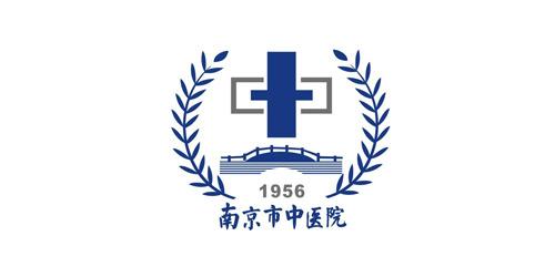 诚工彩板合作客户:南京市中医院