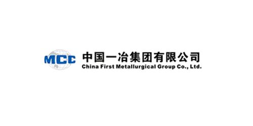 诚工彩板合作客户:中国一冶集团