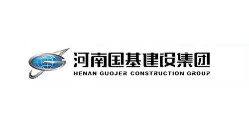 诚工彩板合作客户:河南国基建设集团